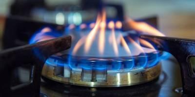 Bir zam da doğalgaz ve elektriğe