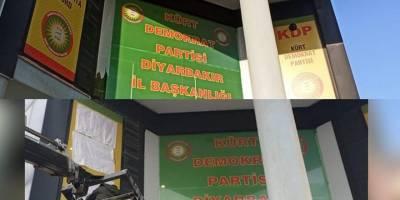 Emniyet tarafından logoları kapatılan Kürt Demokrat Partisi Ankara yolunda