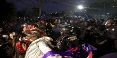 ABD Kongre binasındaki gösterilerde 13 kişi gözaltına alındı