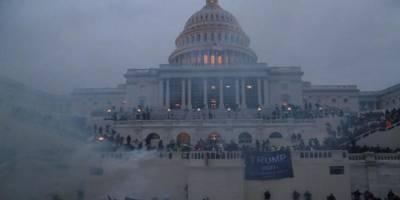 Her olayın arkasındaki 'süper güç' kendi kongre binasını koruyamadı!