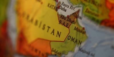 BAE, yarından itibaren Katar'a olan tüm sınırlarını açıyor