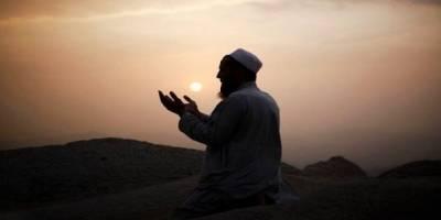 Riyazü's-Sâlihin'den tevazunun değeri ve kibrin haram olması bahsi