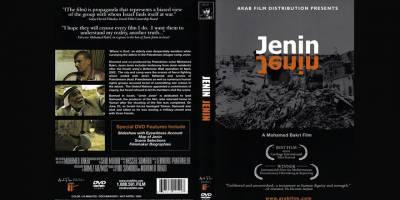 İsrail saldırılarını anlatan filme yasak!