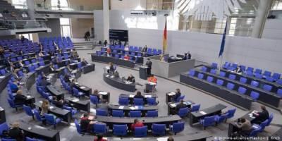 Almanya'da İslam karşıtlığıyla mücadele teklifine meclisten ret