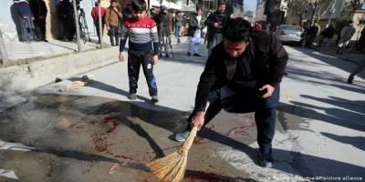 Afganistan'da iki kadın hâkim öldürüldü