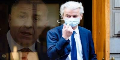 Irkçı-Faşist Wilders ile Ümit Özdağ Suriyeli düşmanlığında yarışıyorlar!