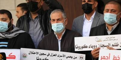 Siyonist İsrail hapishanelerindeki Filistinlilere yönelik 'kasıtlı tıbbi ihmal' protesto edildi