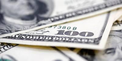 Sudan cüneyhi dolar karşısında dip yaptı