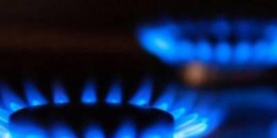 Yeni yılda doğal gaza ikinci zam