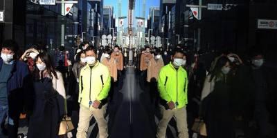 Japonya'da yasağı ihlal eden milletvekili istifa etti