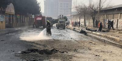 Afganistan'daki bombalı saldırılarda 2 kişi öldü