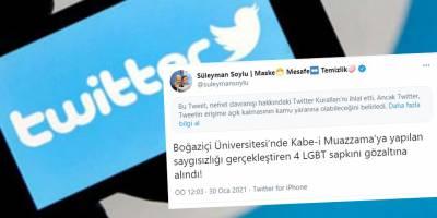 Twitter sapıklığa karşı sözlerinden ötürü Süleyman Soylu'ya tavır aldı!