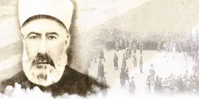 İslamcı âlim ve şehit: İskilipli Mehmed Atıf Hoca (1876-1926)