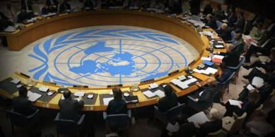 Biden yönetimi, BM İnsan Hakları Konseyi'ne yeniden katılma kararı aldı
