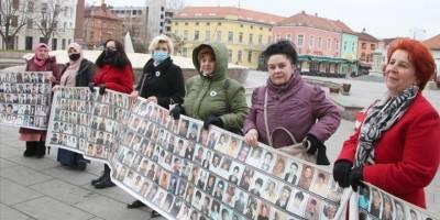 Srebrenitsa anneleri kayıp yakınlarının artık bulunmasını istiyor