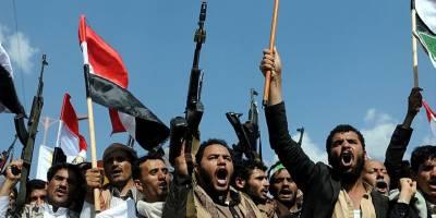 ABD, Yemen'deki Husileri yabancı terör örgütü listesinden çıkardı