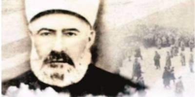 Mahkeme hükmü suretinde komitacılık ve İskilipli Atıf Hoca'nın idamı