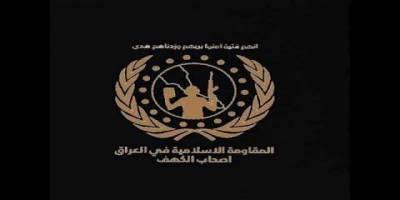 İran desteklimilisler Irak'ta TSK'yı hedef aldıklarını öne sürdüler!