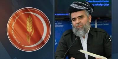 'Kürdistan İslami Toplum Partisi', ismindeki 'İslam' ifadesini kaldırdı