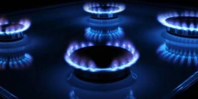 Doğal gaza 2021'de üçüncü zam