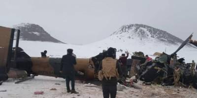Tatvan'daki helikopter kazasının nedeni 'aniden değişen' hava şartları mı?