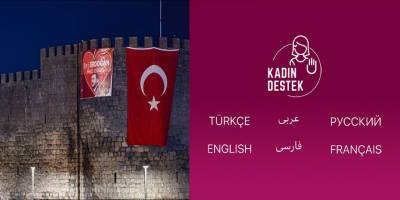 """""""Erdoğan'ı sev""""meye gelince var olan Kürtçe, KADES uygulamasında neden yok?"""