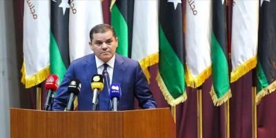 Libya'da hükümet değişikliği ne anlama geliyor?