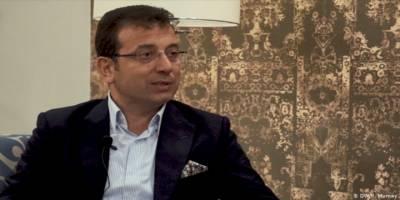 Ekrem İmamoğlu'na Ordu valisine hakaretten para cezası
