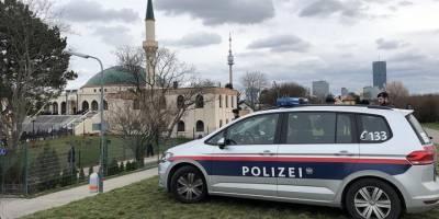 Avusturya'daki ırkçı saldırıların dörtte biri Müslümanları hedef aldı