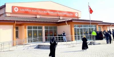 Sakarya'da havai fişek fabrikasındaki patlamaya ilişkin davada mütalaa açıklandı