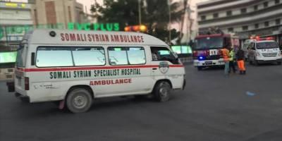 Somali'de BM ve Afrika Birliği binalarına saldırı: 3 ölü
