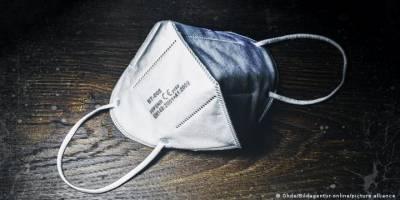 Almanya'daki maske skandalında ilk tutuklama
