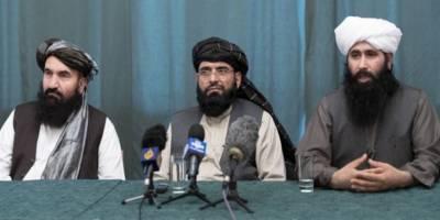 Taliban'dan ABD'ye: Çekilmezseniz ülkemizi savaşarak kurtarırız!