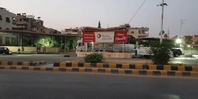 Suriye'de Rejim kontrolündeki bölgelerde yakıt krizi derinleşiyor