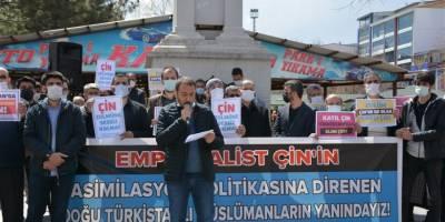 Çin'in zulümleri Bingöl'de protesto edildi