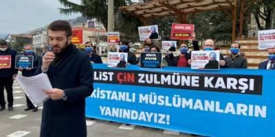 Çin'in Doğu Türkistan zulmü Amasya'da protesto edildi