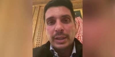 Ürdün'ün ev hapsindeki eski Veliaht Prensi Hamza bin Hüseyin emirlere itaat etmeyeceğini açıkladı