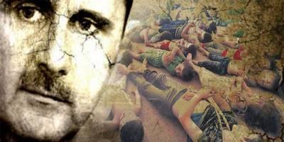 Duma'daki kimyasal katliamın üzerinden 3 yıl geçti