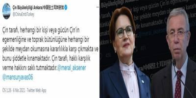 Ankara'daki Çin Büyükelçiliği sansür ve tehdit karargahı gibi çalışıyor