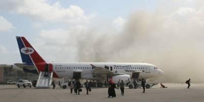 BM raporu: Aden havaalanı saldırısının arkasında Husiler var