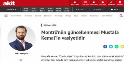 Mustafa Kemal'in vasiyetini yerine getirmek kimin sorumluluğudur?