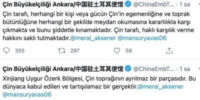 Çin Büyükelçiliğinin küstahlığı ve MHP'nin zilleti