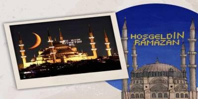 Ramazan'da ihtilaf ahlakını hatırlamak