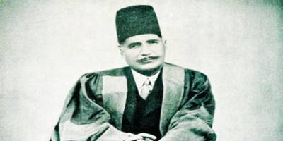 İhya düşüncesi ve Muhammed İkbal'in çabası