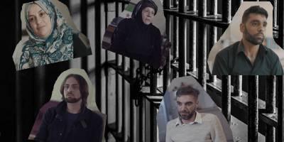 Esed zindanlarındaki işkenceleri, acıları ve çığlıkları açığa çıkaran belgesel