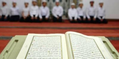 Kur'an Kurslarını kapatan KKTC 'bizim' neyimiz olur?