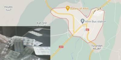 Suriye muhalefetinin kontrolündeki bölgede ilk ilaç fabrikası açıldı