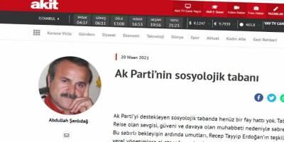 AK Parti'nin mevcut gidişatı ve tabanın rahatsızlığı