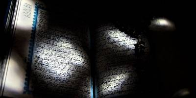 Mealciliğin sefaleti ve imanın buharlaşması
