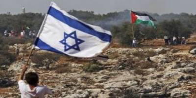 Avrupa ülkelerinden Siyonist İsrail'e Filistin çağrısı
